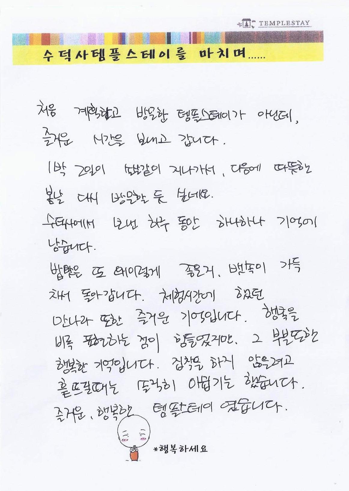 김보수_남편.jpg