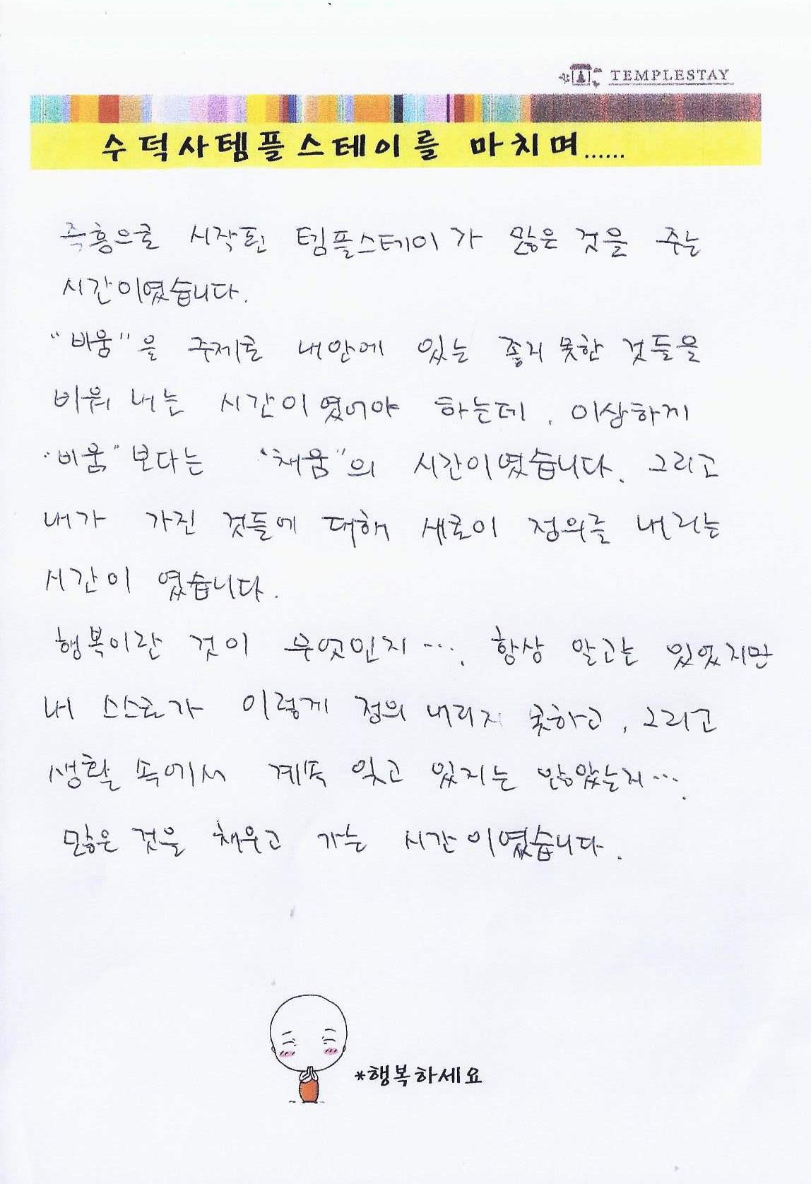 박소희_아내.jpg