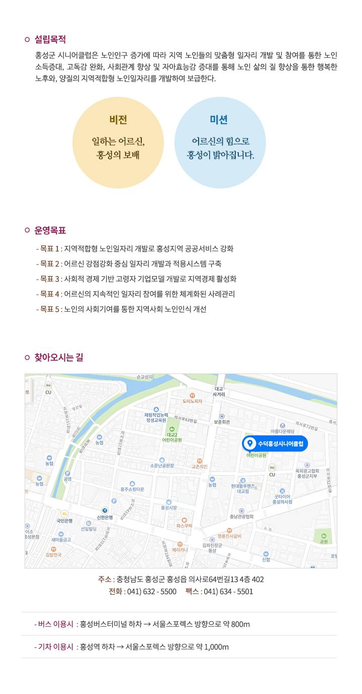 9_홍성시니어클럽.jpg